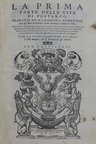 A19VITE DI PLUTARCO 1580